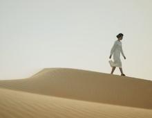 SOTHEBY'S: DUBAI